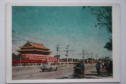 China. Beijing. Peking Tiananmen Square -  Old Postcard - 1957 - China