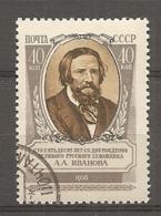 RUSSIE -  Yv N°  1851  (o)  Peintre Ivanov Cote 1,2 Euro  TBE   2 Scans - 1923-1991 UdSSR