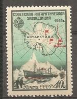 RUSSIE -  Yv N°  1861 ** MNH  Expédition Antarctique Cote 4 Euro  TBE   2 Scans - 1923-1991 UdSSR