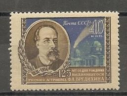 RUSSIE -  Yv N°  1872 *  Astronome Bredikhine  Cote 8,3 Euro  BE   2 Scans - 1923-1991 UdSSR
