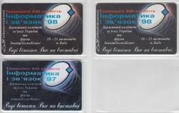 UKRAINE 1998 INFORMATIC AND COMMUNICATION EXHIBITION 3 DIFFERENT CARDS - Ukraine