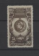 RUSSIE.  YT  N° 1074   Neuf *  1946 - Unused Stamps