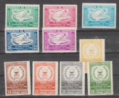 VENEZUELA  1959  **   MNH  YVERT  589/93+675/79 - Venezuela