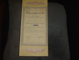 """Obligation De 300F""""Tramways De Moscou Et De Russie""""Russia Railway 1885 Bon état - Chemin De Fer & Tramway"""