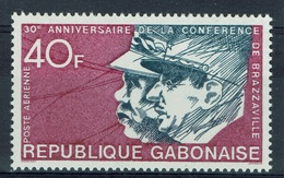 Gabon, Brazzaville Conference, Charles De Gaulle, 1974, MNH VF airmail - Gabon