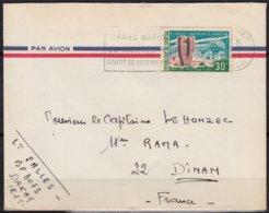 SENEGAL Enveloppe   De Dakar   MILITARIA   Postée En 1968    Pour Un Capitaine 11eme RAMA   à 22 DINAN - Senegal (1960-...)