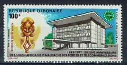 Gabon, UAMPT, 1971, MNH VF airmail - Gabon (1960-...)