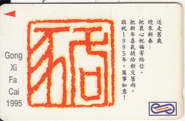 MALAYSIA(GPT) - Gong Xi Fa Cai 1995, Year Of The Boar 1, CN : 18USBA/B(normal 0), Used - Zodiaco