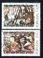 N°1474,5 - 1980 - Used Stamps
