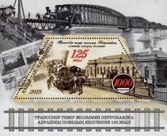 Kazakhstan - 2019 - 125 Anniversary Of Train Arrival In Petropavlovsk Via Trans-Siberian Railway - Mint Souvenir Sheet - Kasachstan