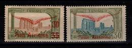 Tunisie - YV 1 & 2 N* - Tunisia (1888-1955)