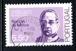 N°1462 - 1980 - 1910-... Republic