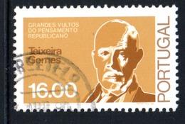 N°1464 - 1980 - 1910-... Republic
