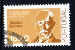 N°1464 - 1980 - Used Stamps