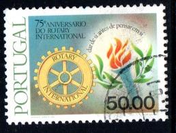 N°1459 - 1980 - Used Stamps