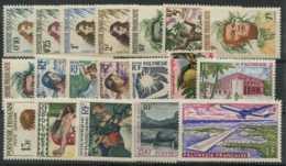 Polynesie Annees Completes (1958 A 1960) N 1 A 14 Et PA 1 A 5 Luxe - Polynésie Française