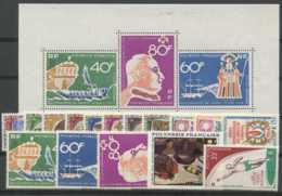 Polynesie Annees Completes (1968) N 52 A 63  Et PA N 22 A 26 Et BF 1 (Luxe) - Polynésie Française
