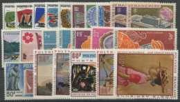 Polynesie Annees Completes (1970) N 72 A 81 Et PA 32 A 44 (Luxe) - Polynésie Française