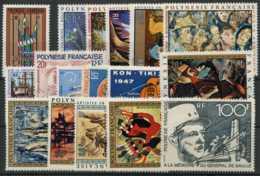 Polynesie Annees Completes (1972) N 92 Et PA 55 A 70 (Luxe) - Polynésie Française