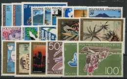 Polynesie Annees Completes (1974) N 94 A 103 Et PA 82 A 91 (Luxe) - Polynésie Française