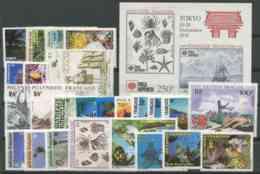 Polynesie Annees Completes (1991) N 373A A 398 Et BF 18 (Luxe) - Polynésie Française