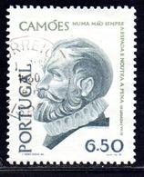N°1472 - 1980 - Used Stamps