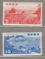JAPAN 1953 Sea Beach MNH (**) Mi 619-620 #24808 - 1926-89 Emperor Hirohito (Showa Era)