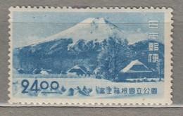 JAPAN 1949 Mountains MH (*) Mi 455 #24810 - 1926-89 Empereur Hirohito (Ere Showa)