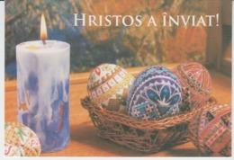 Romania - Easter Painted Eggs - Bukowina Bucovina - Folklore Traditions Art Unused - Easter