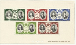 Monaco BF N° 5 Année 1956 Neuf Avec Charnière -n° 473 à 477 BLOC - Ongebruikt