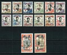 Tchong-King (Francesa) Nº 65/78 Nuevo*/(*)/º Cat.93€ - Tch'ong-K'ing (1902-1922)