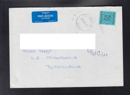 NORGE, COVER / AIR MAIL, REPUBLIC OF MACEDONIA ** - Norwegen