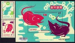 Taiwan - 2019 - Lunar New Year Of The Rat - Mint Stamp Set + Souvenir Sheet - 1945-... Republic Of China
