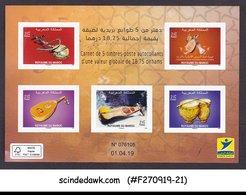 MORROCO - 2019 TRADITIONAL MUSICAL INSTRUMENTS MIN/SHT MNH - Marocco (1956-...)