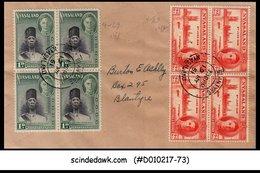 NYASALAND - 1951 Envelope To Blantyre With 8-KGVI Stamps - Nyassaland (1907-1953)