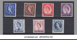 MUSCAT - 1952 & 57 Selected QEII Stamps DEFINITIVE - 7V - MINT HINGED - Oman