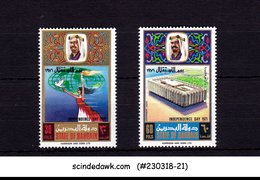 BAHRAIN - 1971 DECLARATION OF BAHRAIN INDEPENDENCE SCOTT#182-83 2V MNH - Bahrein (1965-...)