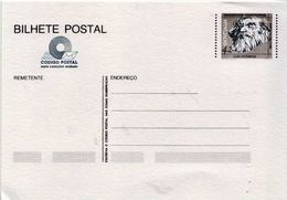 Portugal Mint Postal Stationery Card - Entiers Postaux