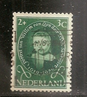 PAYS BAS    N°    644     OBLITERE - Period 1949-1980 (Juliana)