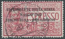 1917 REGNO POSTA AEREA USATO ROMA TORINO - RB36-2 - Poste Aérienne