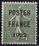France - Préoblitéré YT N°37 - Neuf Sans Gomme - TB - Préoblitérés