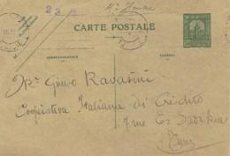 Entier Postal De La Compagnie Du Gaz Et Des Eaux De TUNIS 2éme Avis De Paiement 1928 - Tunesië (1956-...)