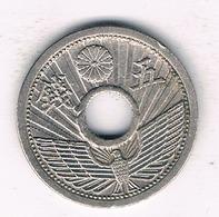 5SEN  1933-1938 JAPAN /9234/ - Japan