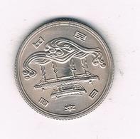 100 YEN  1975 OKINAWA (expo 75) JAPAN /9236/ - Japon