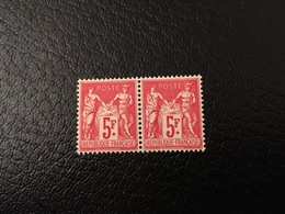 [1261] FRANCE Paire Timbres N°216 + 216a Sage 5 Francs Exposition 1925 ** - France
