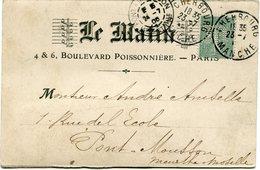 FRANCE CARTE LA POSTE PAR PIGEONS CONCOURS COLOMBOPHILE EN MER ORGANISE PAR LE MATIN AFFRANCHIE AVEC UN PERFORE........ - 1903-60 Semeuse Lignée