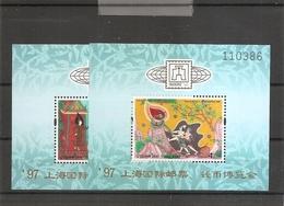 Thailande ( BF 97I / 98 I XXX -MNH) - Thailand