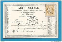 Meuse - Gondrecourt Pour Forges De Cousances Au Forges. GC + CàD Type 17 - Marcofilie (Brieven)
