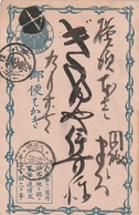 Japan / 1875 / Postkarte Ascher Nr. 10 O (2475) - Entiers Postaux