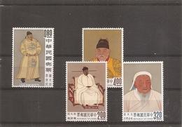 Thailande -Formose ( 419/422 XXX -MNH- 419 Non Compté Car Petit Défaut) - 1945-... Republic Of China